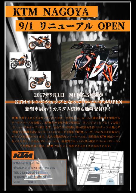 DNH_KTM2