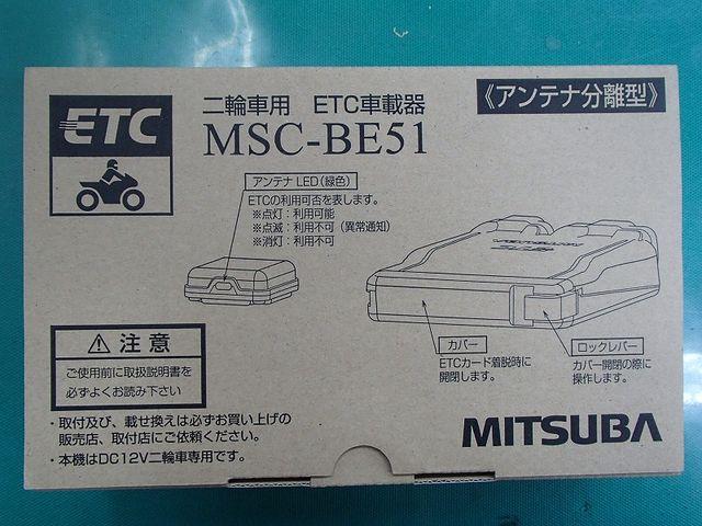 P3020005