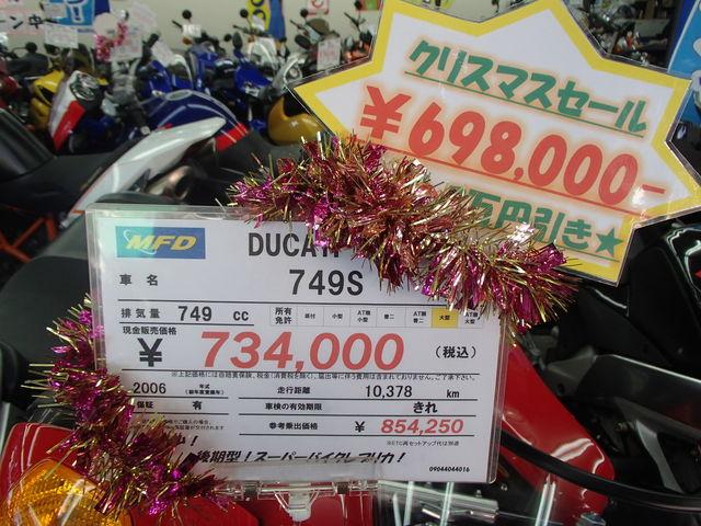 PC160011
